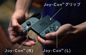 Nintendo Switch 02